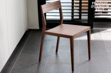 NÖTEN WALNUT CHAIR