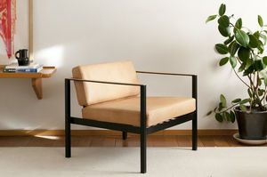 Avayona leather armchair