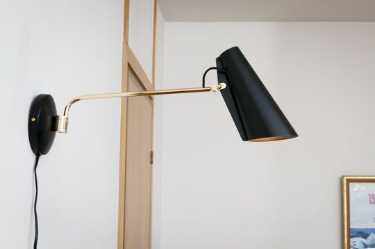 Black Birdy wall lamp